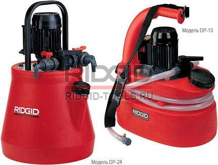 Установка для промывки теплообменников RIDGID DP-13 Минеральные Воды Пластинчатый теплообменник HISAKA SX-95L Ейск